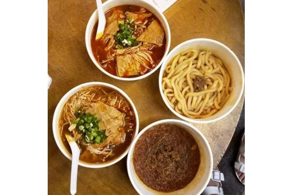台湾麻辣锅哪家好吃 台湾9家高性价比麻辣锅