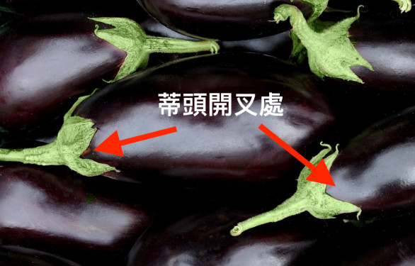 茄子怎么做不发黑 主厨教你两秘诀