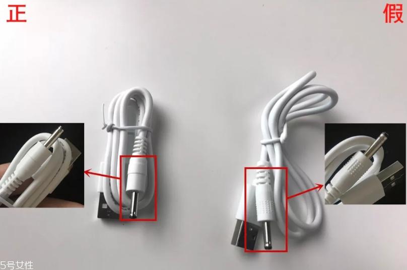 luna mini2真假辨别 luna mini2洗脸仪真假对比图