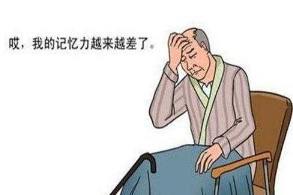老年痴呆能治好吗 趁早治疗