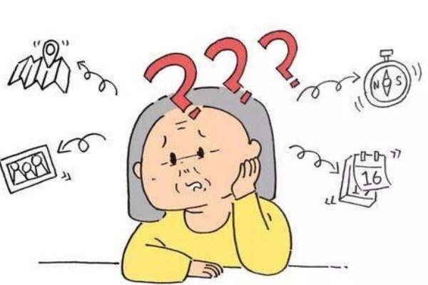 老年痴呆的原因 老年痴呆的4个信号