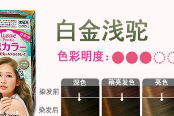 花王泡沫染发剂哪个颜色好看 三大网红色号供你选择