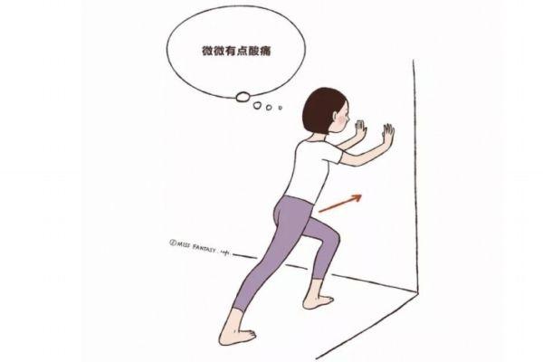 膝盖超伸怎么矫正 如何正确处理膝超伸