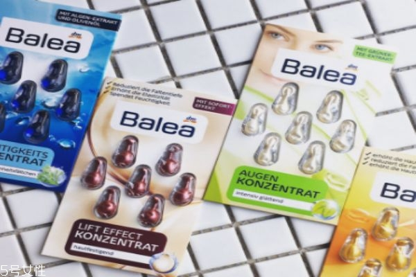 Balea芭乐雅精华胶囊分几种 怎么使用