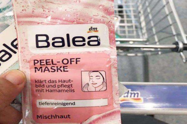 芭乐雅面膜孕妇能用吗 有哪几款面膜