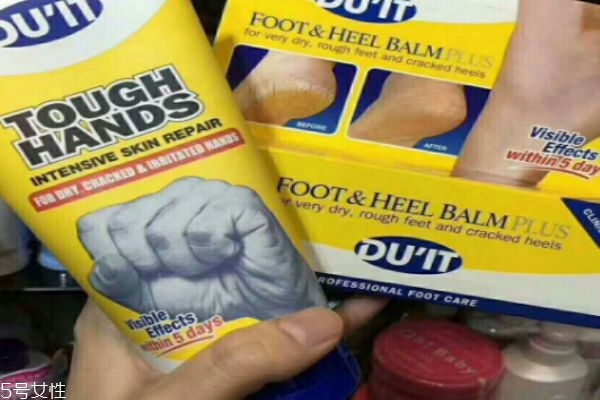 duit脚膜使用方法 5天见效的急救脚膜