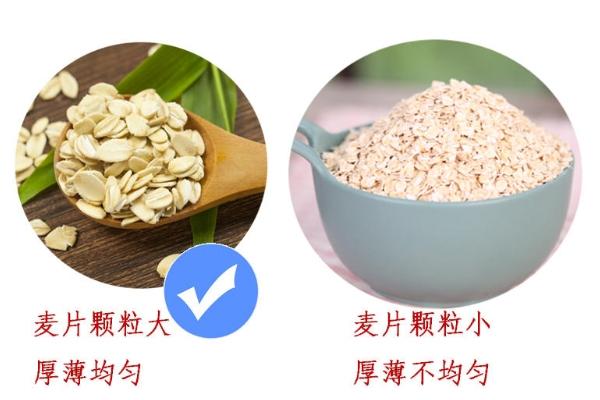 麦片大的好还是碎的好 碎的营养被破坏