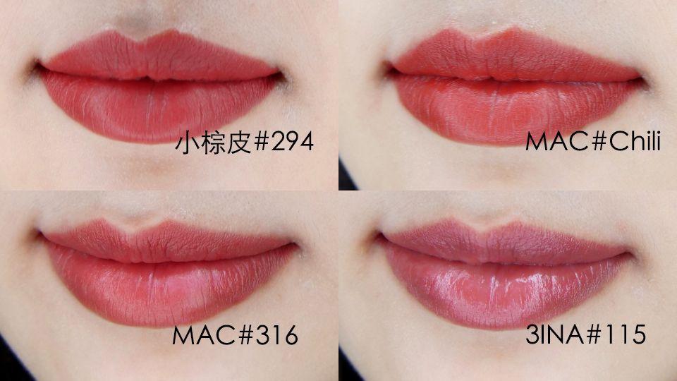 mac316是什么颜色 mac316和chili对比图