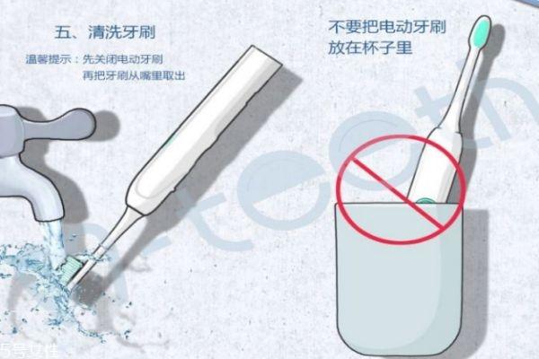 飞利浦电动牙刷怎么用 手把手教你如何使用电动牙刷