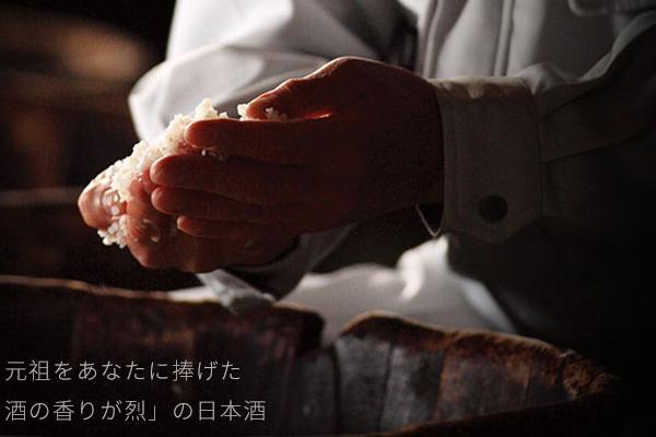 日本清酒是米酒吗 大米酿造的酒