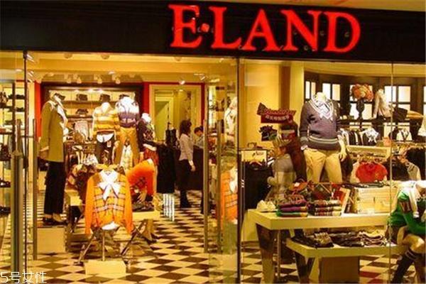 eland是什么牌子 商场常见服装品牌