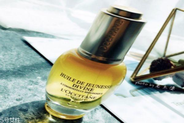 欧舒丹蜡菊精华油用法 欧舒丹蜡菊精华油的效果