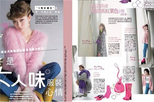 中年女性穿粉色合适吗 当个永远适合粉红色的女人
