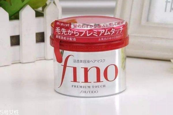 资生堂fino发膜用量多少最好 日本最火的发膜