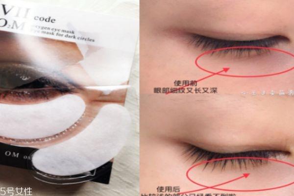 viicode眼膜一盒几对 viicode眼膜作用
