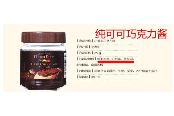 巧克力酱是什么 巧克力酱怎么挑选