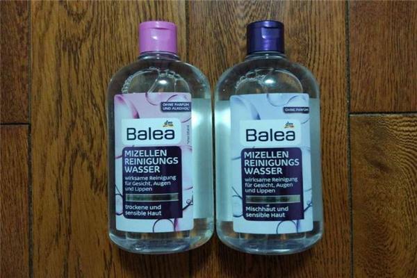 balea芭乐雅卸妆水怎么样 贝德玛平价替代