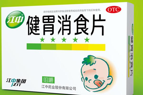 宝宝积食有哪些表现 4个现象要警惕