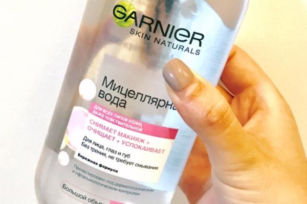卡尼尔卸妆水是哪国的 俄罗斯品牌