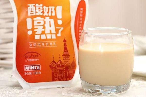 熟酸奶和普通酸奶区别 维生素没有后者多
