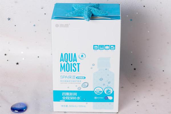 海昌护理液怎么样 海昌护理液评测