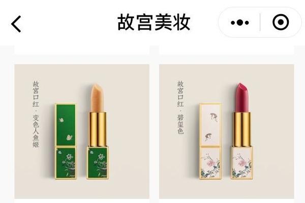 故宫口红是哪个牌子 故宫口红2019新品2月28发售