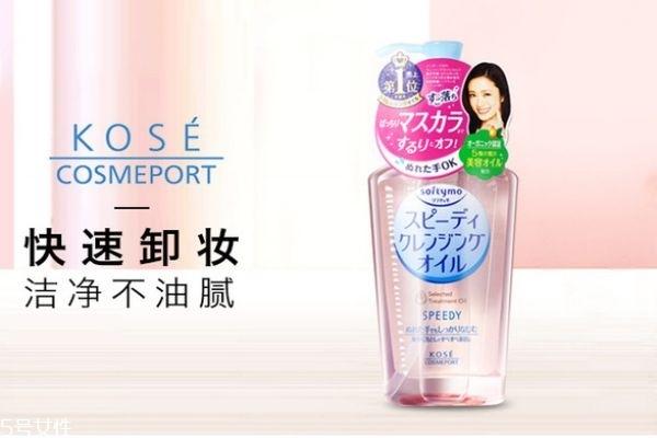 高丝卸妆油保质期 高丝卸妆油用法