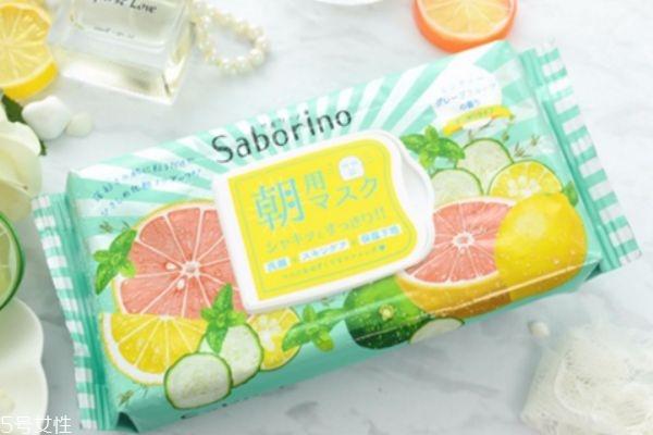 saborino早安面膜种类 4款不同颜色不同功效