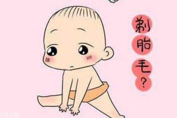 宝宝的胎发怎么保存 可做胎毛笔