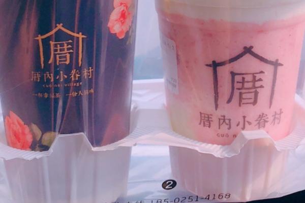 奶茶可以放多久 最好别超过24小时