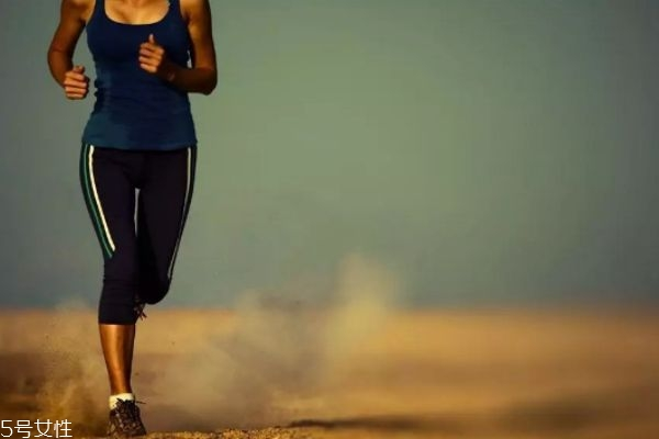 生理期可以跑步吗 生理期适合什么运动