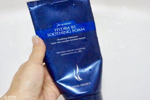 ahc b5洗面奶是皂基吗 很温和的皂基洗面奶
