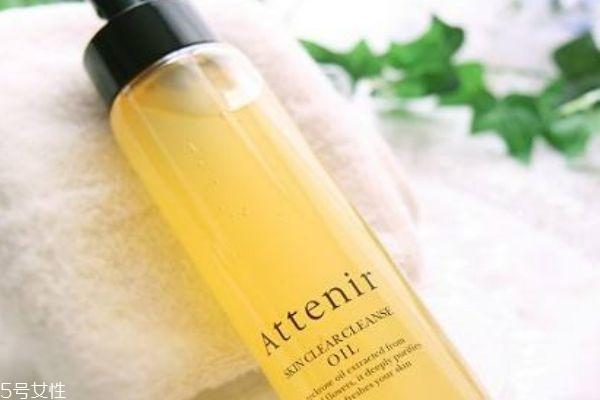 艾天然卸妆油如何使用 艾天然卸妆油使用感