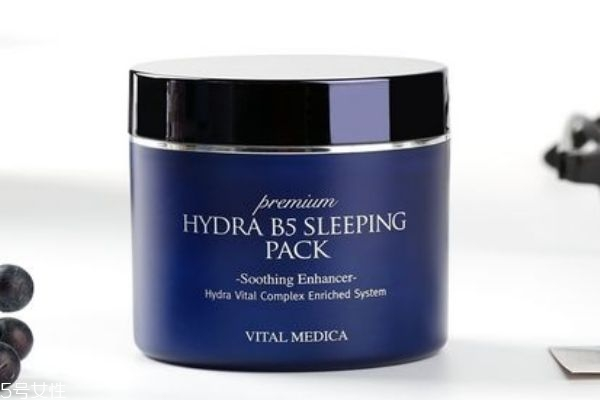 ahc睡眠面膜适合年龄 干皮可以用吗