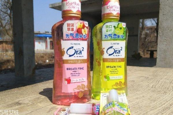 孕妇可以用ora2漱口水吗 ora2漱口水和普通漱口水区别