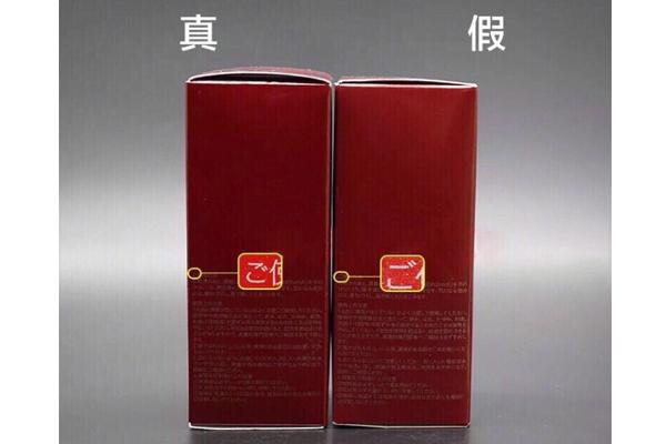 sk2小红瓶精华真假辨别 sk2小红瓶精华真假图