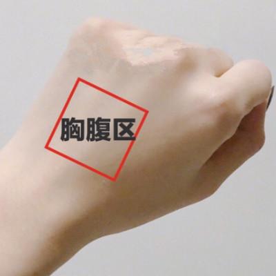 手部按摩图片 8个老中医的手部按摩法