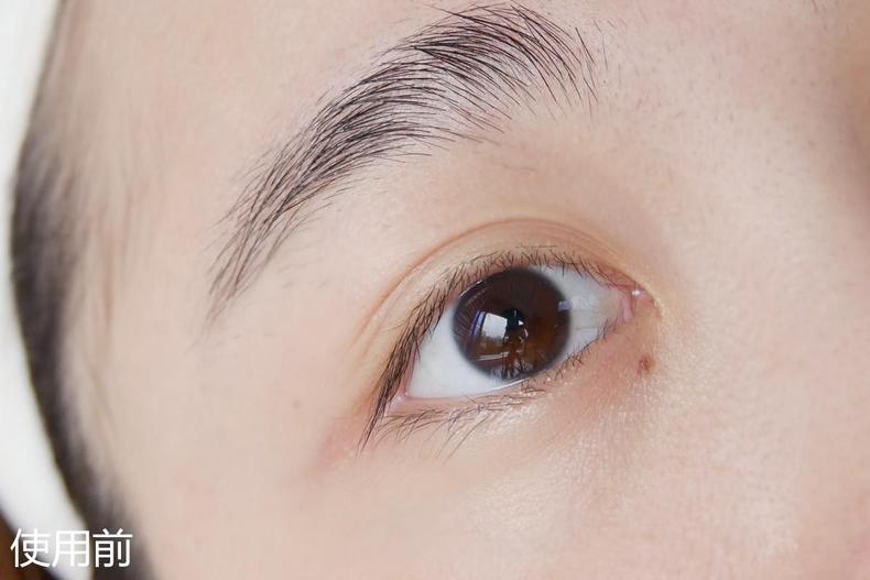 珍视明眼膜贴好用吗 阻截眼纹神器