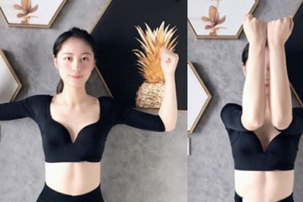 如何瘦手臂和副乳 简单5动作15天见效
