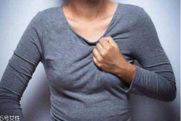 乳房胀痛怎么缓解 六个方法帮你缓解