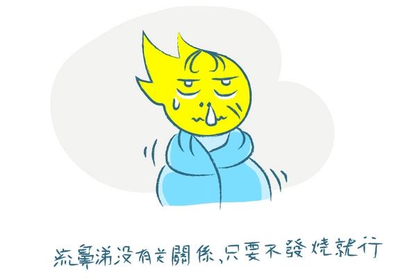 冬季温差大孕妇怎么预防流感 一定要了解