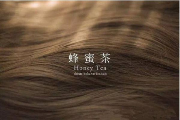 蜜茶棕是什么颜色 暖色系发色图片