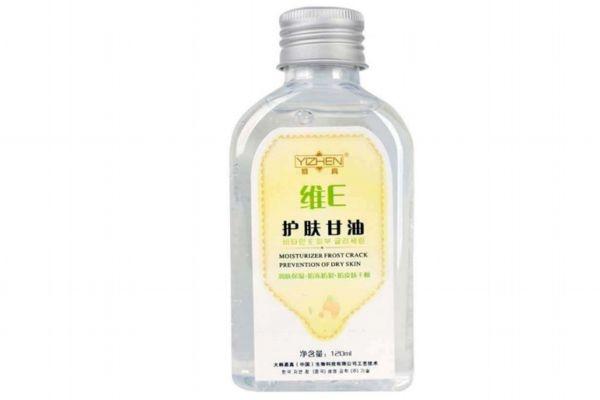 甘油怎么用对皮肤最好 白醋与甘油的美白配方
