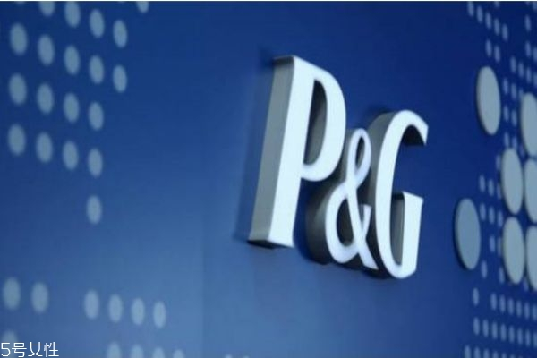pg是哪个国家的品牌 pg旗下品牌