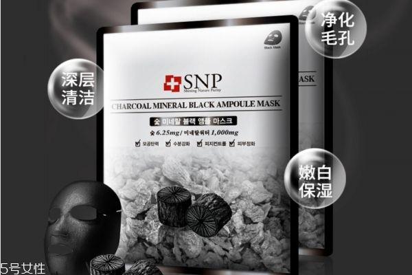 snp面膜适合什么年龄 snp黑珍珠竹炭面膜