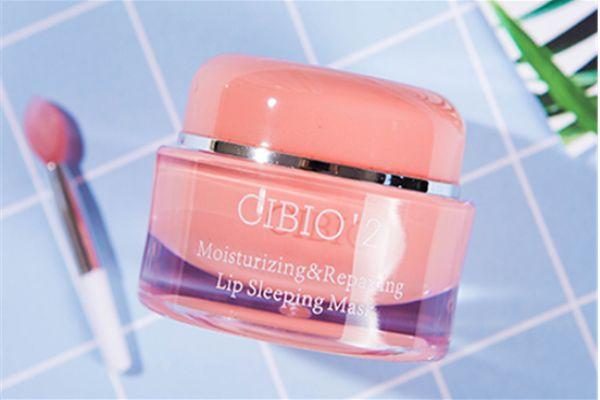 cibio2唇膜多久用一次 cibio2唇膜使用方法