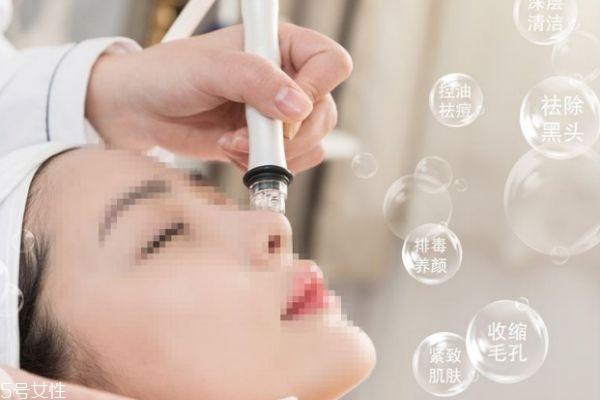 韩国小气泡原理 做完小气泡注意事项