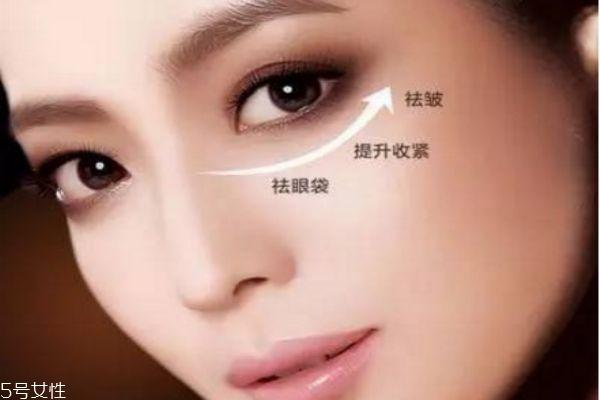 外切眼袋手术多久可以恢复好 外切眼袋外翻多久会好