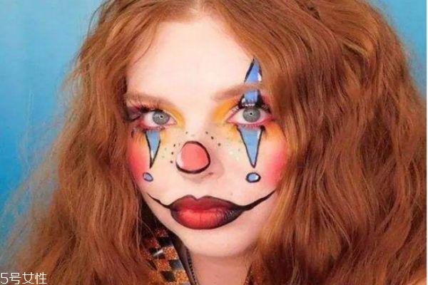 简单小丑妆怎么画 女生小丑妆