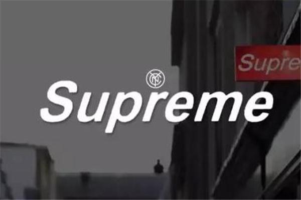 supreme nyc什么意思 探索深圳supreme实体店